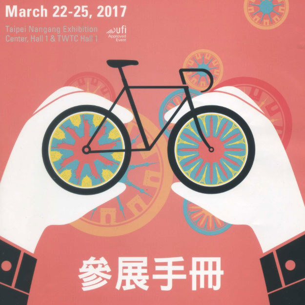 2017 Taipei International Cycle Show (TAIPEI CYCLE) fact sheet